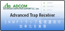 Advanced Trap Receiver